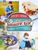 Meine französische Küche, Khoo, Rachel, Dorling Kindersley Verlag GmbH, EAN/ISBN-13: 9783831025824
