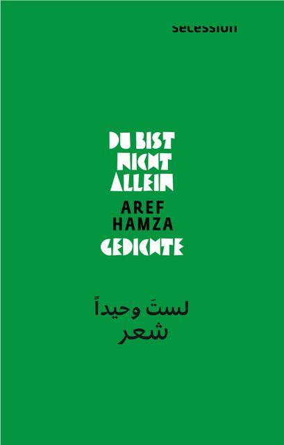 Hamza, Aref: Du bist nicht allein