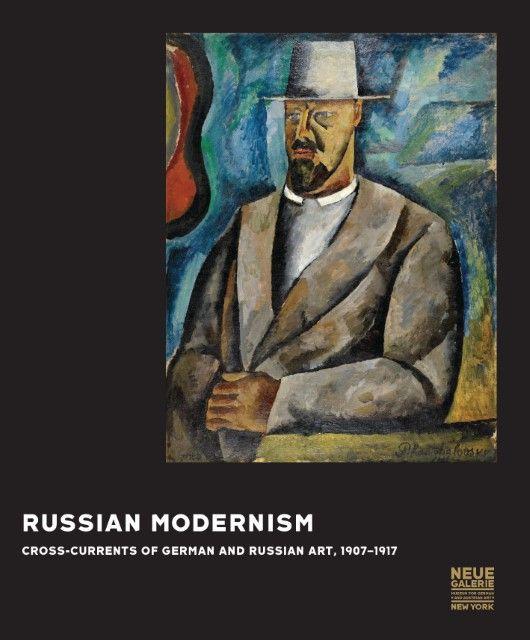 : Russian Modernism