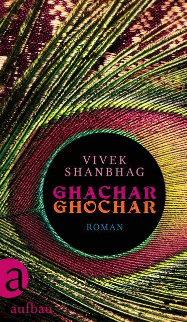 Shanbhag, Vivek: Ghachar Ghochar