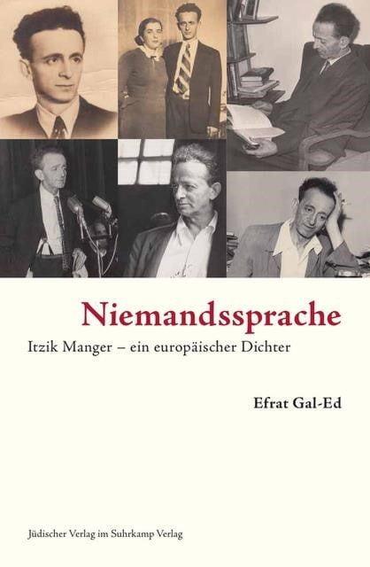 Gal-Ed, Efrat: Niemandssprache