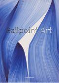 Ballpoint Art, Morse, Trent, Laurence King Verlag GmbH, EAN/ISBN-13: 9781780678528