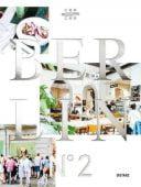 CEE CEE Berlin No.2, Distanz Verlag GmbH, EAN/ISBN-13: 9783954761531