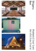 Humanitarian Architecture, Shigeru Ban, dap, EAN/ISBN-13: 9780934324649