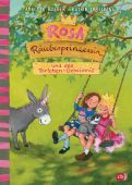 Rosa Räuberprinzessin und das Törtchengeheimnis, Roeder, Annette, cbj, EAN/ISBN-13: 9783570170892
