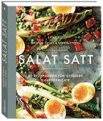 Salat satt, Hesser, Amanda/Stubbs, Merrill, Südwest Verlag, EAN/ISBN-13: 9783517096902